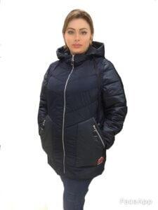 """Весенняя женская куртка-жилет """"Глория"""" синяя"""