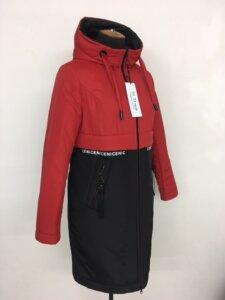 """Демисезонная женская куртка """"Парка"""" цвет красный"""